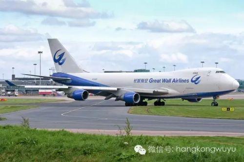 海航要买协和式飞机_航空产业_中国经济网