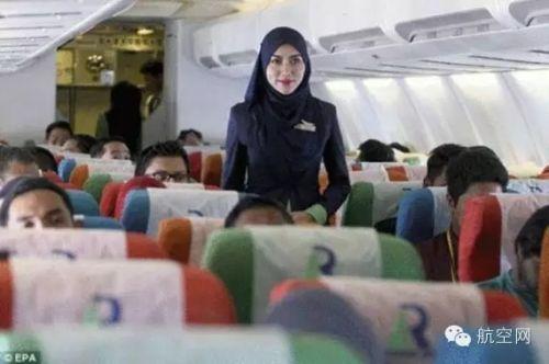 穆斯林航班引脱发女乘务员戴表情供清真餐争议秃头头巾包图片