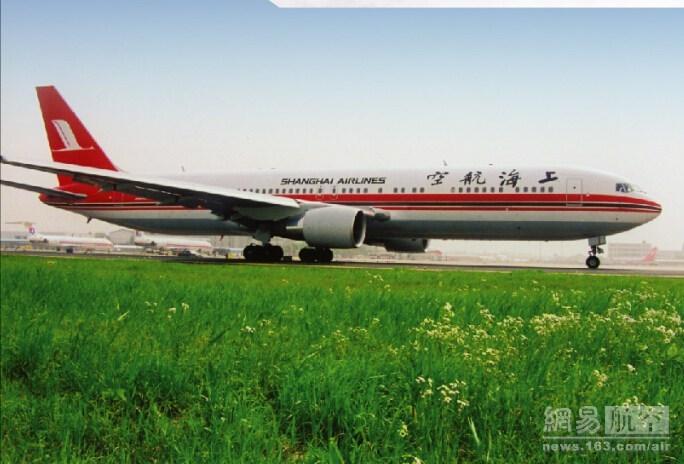 资料图:上海航空波音737型飞机