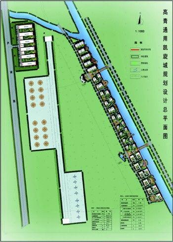 高青通用机场明年竣工 打造通航经济示范区