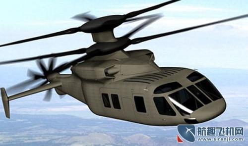 螺旋桨的复合直升机