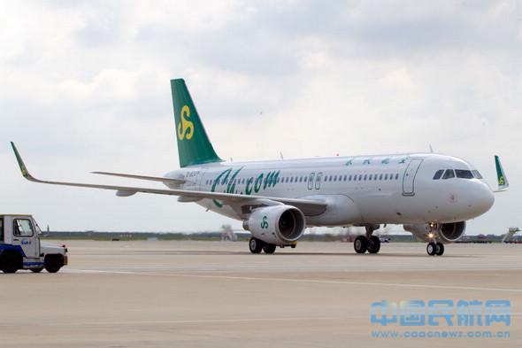 飞机 590_393