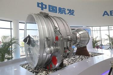 中国航空发动机集团首次亮相中国航展