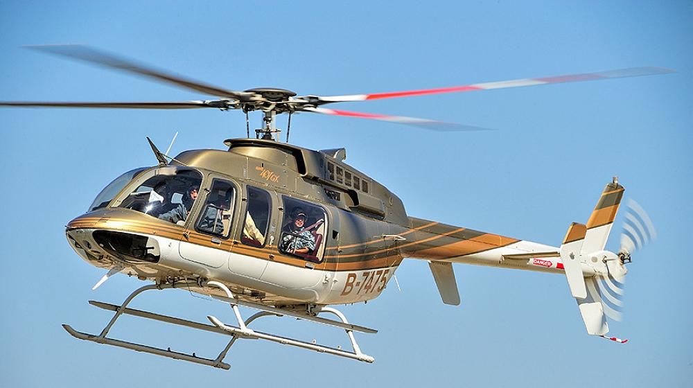 搭乘豪华贝尔直升机