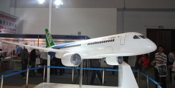 C919模型