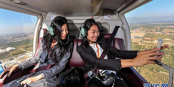 北京航展:搭乘豪华贝尔直升机