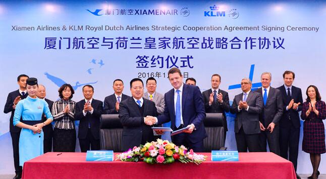荷兰皇家航空和厦门航空签署长期机务维修协议