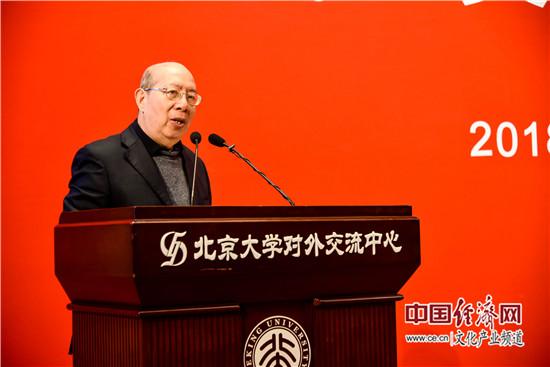 花建:新时代中国文化产业发展的新空间、新动能、新前景