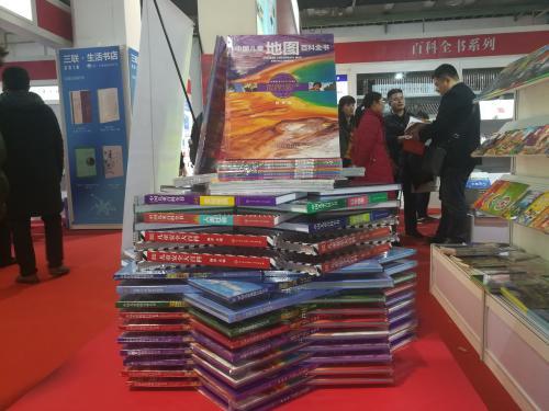 中国大百科全书出版社展位上陈列的优质童书。上官云 摄
