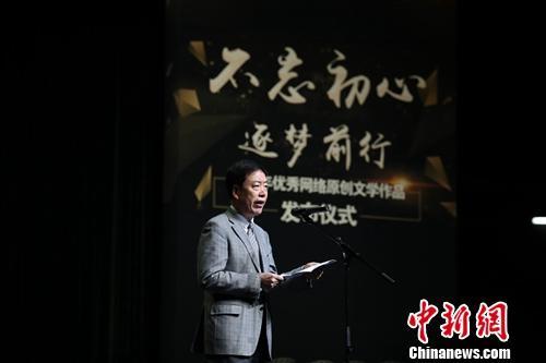 资料图:中国作家协会网络文学委员会主任陈崎嵘。郭小天 摄