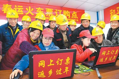 """春节""""联姻""""互联网 文化消费有新"""