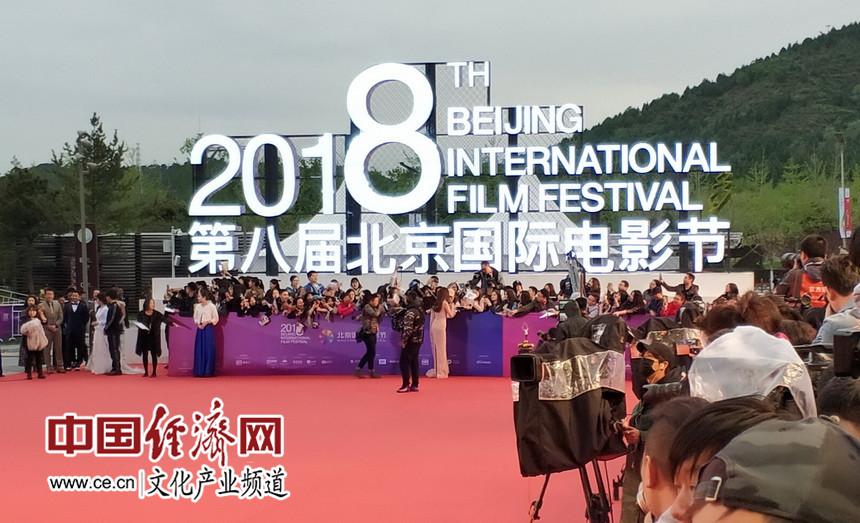 第八届北京国际电影节闭幕红毯群星闪耀 舒淇