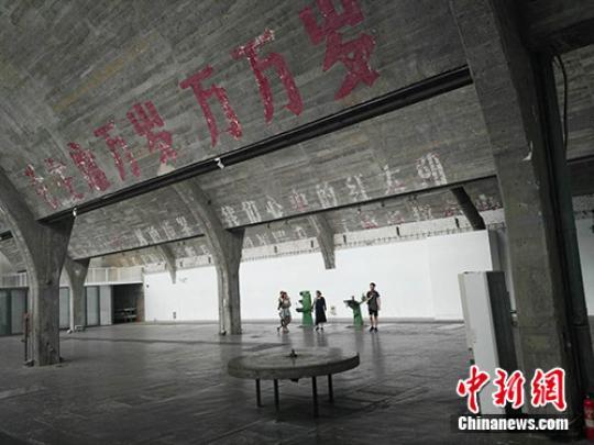 北京腾退老旧厂房超240个 涌现一批文化产业特
