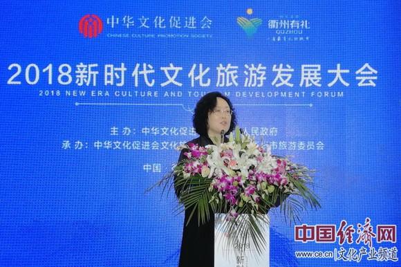 施俊玲:未来文化旅游产业五大发展趋势