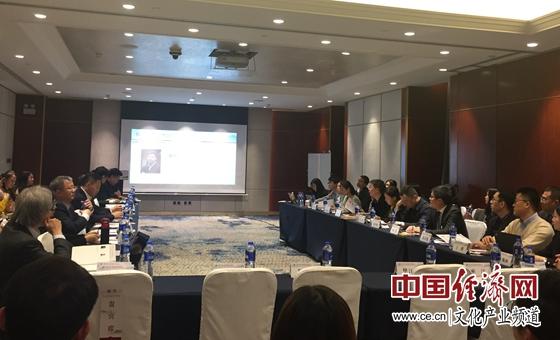 张劲林:积极构建新型城市形态,推动海淀高质量发展