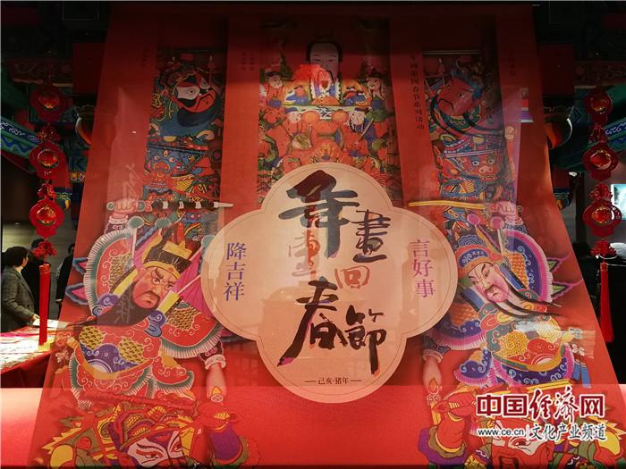 年画重回春节 十八家国家级传统年画齐聚北京迎春纳福