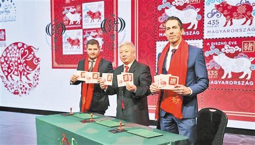 匈牙利发行中国猪年生肖邮票