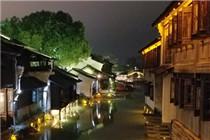 DS1811127乌镇吕梦一街景建筑旅游夜景_副本.jpg