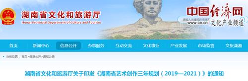 http://www.hunanpp.com/caijingfenxi/86224.html