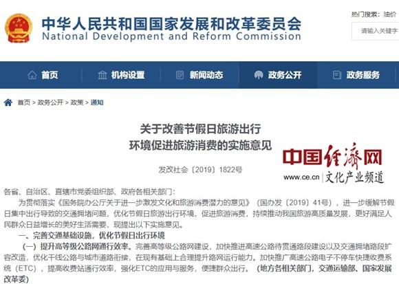 http://www.weixinrensheng.com/lvyou/1244323.html