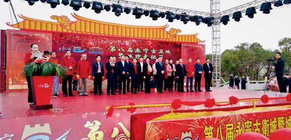 福建石狮举行第八届永宁古卫城暨城隍文化节