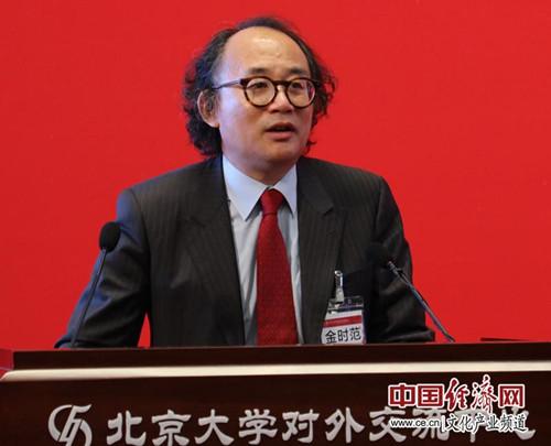 """020中国文化产业新年论坛在北京开幕"""""""