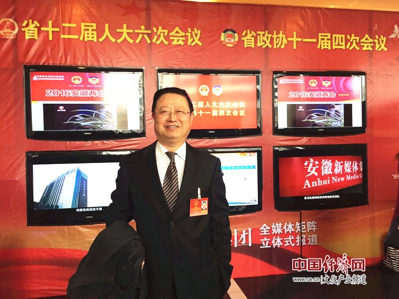 中国出版协会副理事长、安徽出版协会主席王亚非