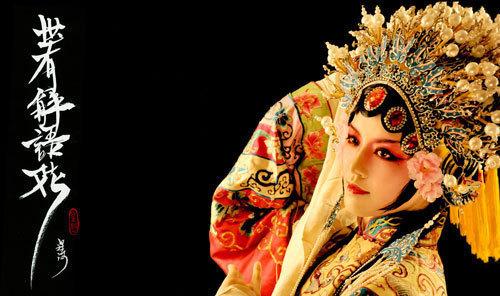 """【喜迎十九大·文脉颂中华】让非遗成为传统文化里的""""网红"""""""