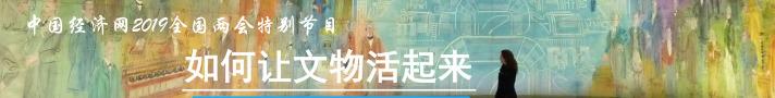 未命名_自定�xpx_2019.03.13 (1).jpg