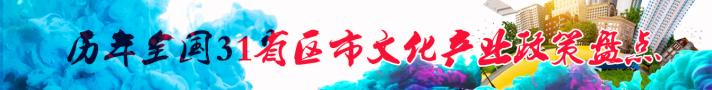 31省文化�P�c.jpg
