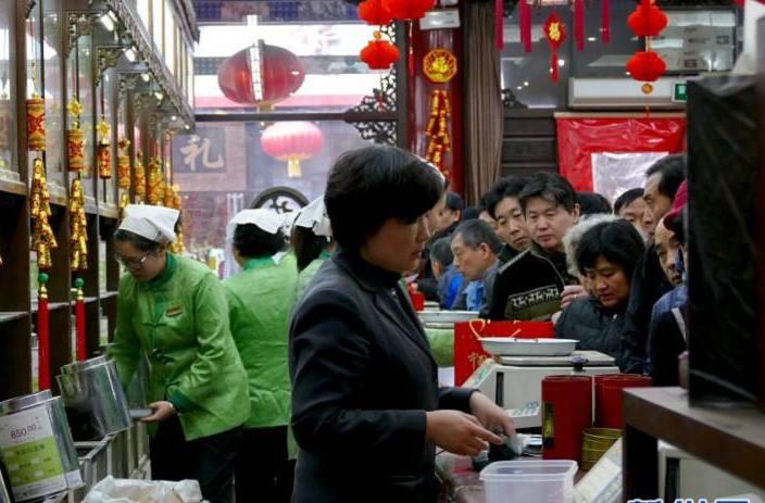 文化产业_中国经济网