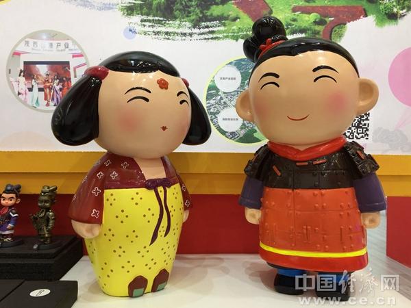 WC1811062人偶刘园香产业市场文创产品.jpg
