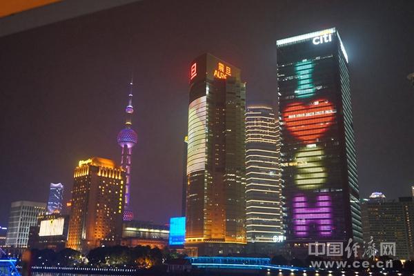 CY1811040黄浦江夜景施晓娟街景建筑上海.jpg