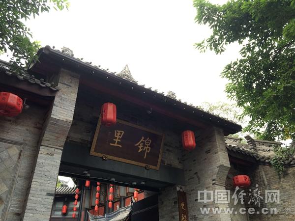 DF1811070四川成都锦里石兰街景建筑民俗文化商业休闲旅游.jpg