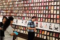 S-2C1811022北京国家博物馆孙青青品牌企业展览_副本.jpg