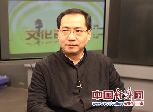 彭中天做客中国经济网文化名人访