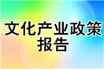 010_副本.jpg