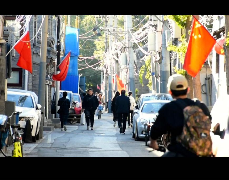 北京现实.jpg