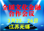 High resolution Stage Lighting Background_副本.jpg