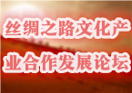 112344195029001587o_副本.jpg