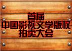 1630388297_副本.jpg