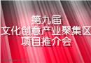 红色_副本2.jpg