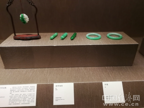 BG1811006苏州博物馆古玩玉器玉手镯臧萌消费商品.jpg