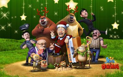 国产动画电影《熊出没之夺宝奇兵》海报 图片来自网络