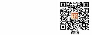 微博二维码文化产业政策库.jpg