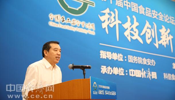 中国经济网总裁王旭东发言