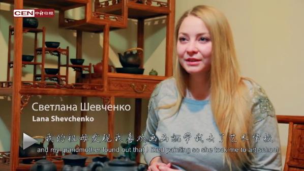 老外的中国映像:俄罗斯小姐姐笔下的水墨中国