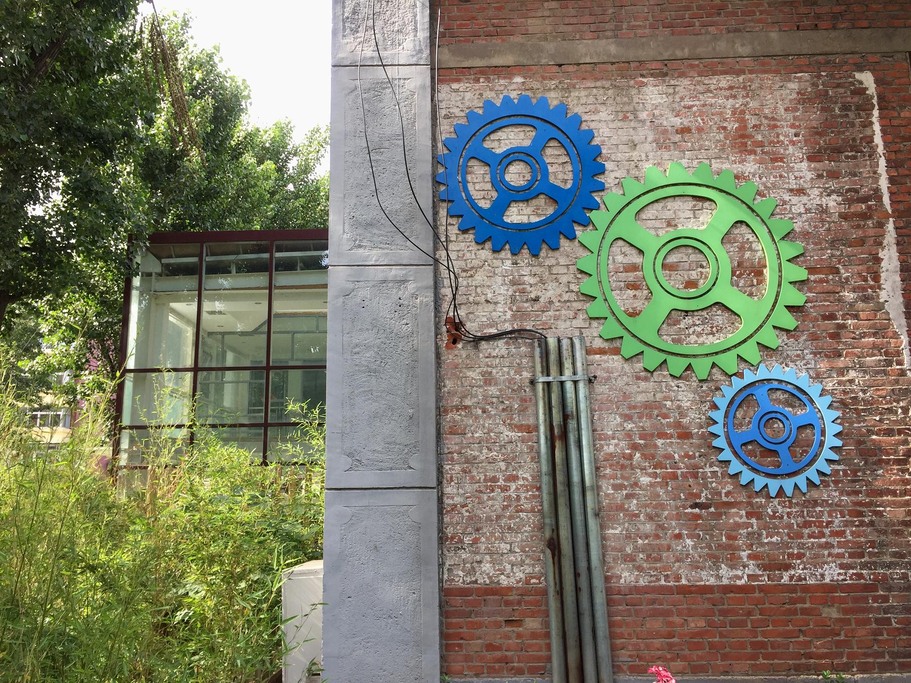 768文化创意产业园