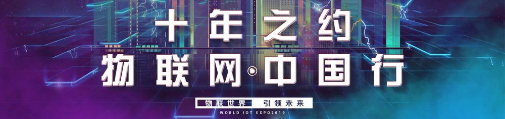 行走banner缩小.jpg