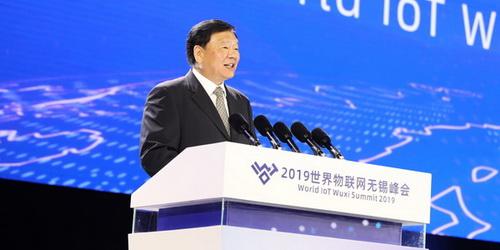未来物联网发展看中国看江苏看无锡[全景新闻]